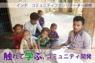 http://muranomirai.org/trg20151226