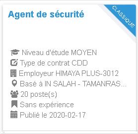 Agent de sécurité Employeur : HIMAYA PLUS-3012