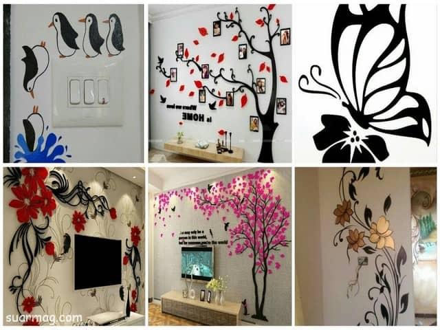 ديكورات شقق - ديكورات حوائط 2 | Apartments Decors - Wall Decorations 2