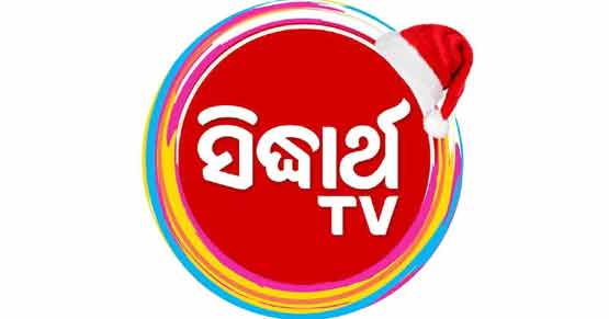 Sidharth TV Contact Number, Address, Contact Details, Email, Website, Whatsapp