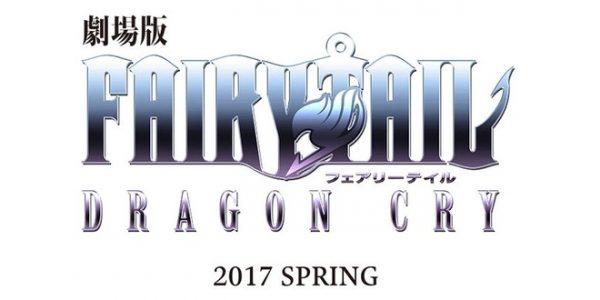 Novo filme de Fairy Tail é confirmado! - www.animangaprofile.com