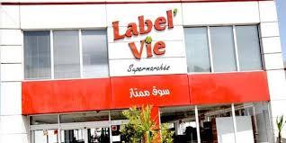 labelvie-recrute-chef-de-departement- maroc-alwadifa.com