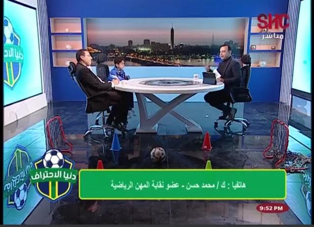 محمد حسن..يتحدث عن موهبة ياسمين خالد