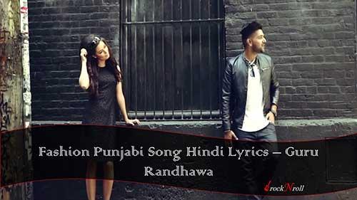 Fashion-Punjabi-Song-Hindi-Lyrics-Guru-Randhawa