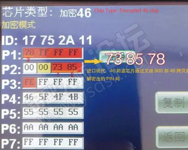 cn900-hyundai-pin-code-2