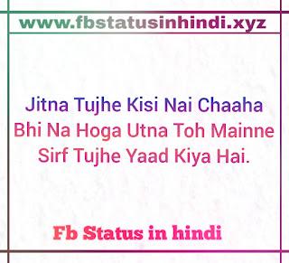 "<img scr=""hindi status"" alt=""hindi status for whatsaap, Facebook and Instagam""/>"