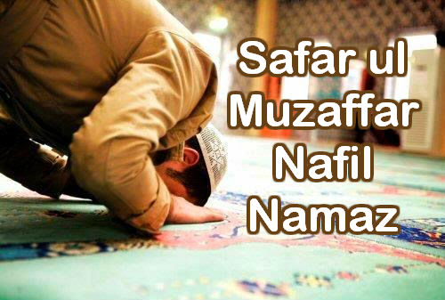 Safar ul Muzaffar Namaz