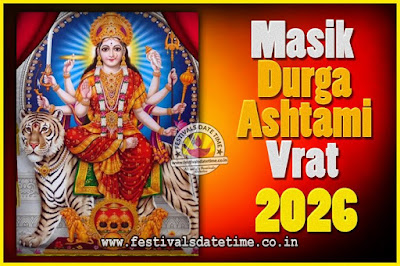 2026 Masik Durgashtami Vrat Date & Time, 2026 Masik Durgashtami Vrat Calendar