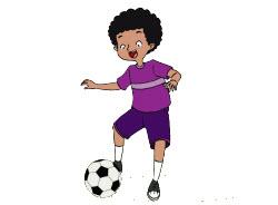 Menahan Bola