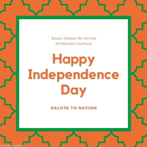 independence day message greetings