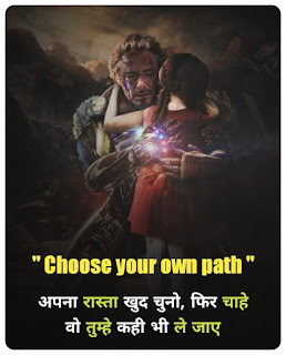 choose your own path images