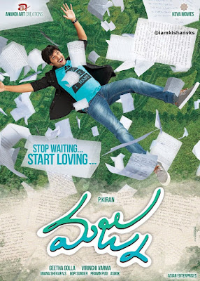 Majnu 2016 Telugu 480p HDRip 500MB With Bangla Subtitle