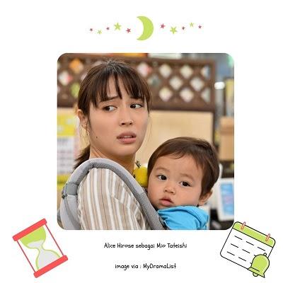 familiar-wife-mio-tateishi