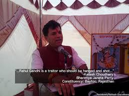 केंद्रीय मंत्री कैलाश चौधरी ने लगाया राजस्थान की कांग्रेस सरकार पर किसानों के साथ सौतेला व्यवहार करने का आरोप