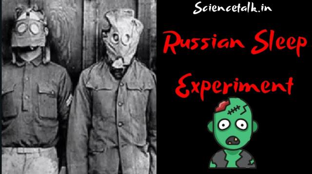 RUSSIAN SLEEP EXPERIMENT | SCIENCETALK.