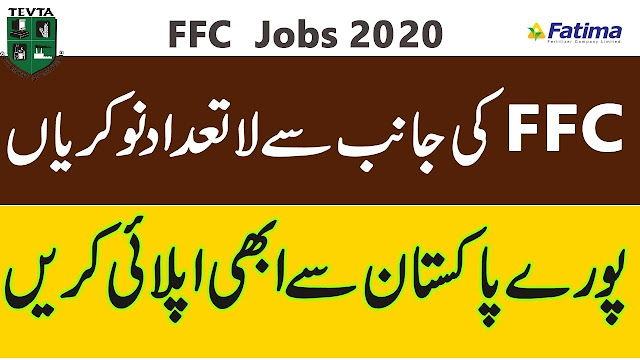 Fatima Fertilizer Jobs 2020 Online Registration