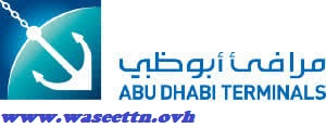 Abu Dhabi Ports | Crane Operators Required