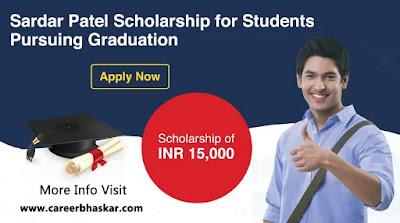 Sardar Patel Scholarship 2020-21, Sardar Patel Scholarship 2020-21 Full Details, Sardar Patel Scholarship 2020-21 Full Details In Hindi, Sardar Patel Scholarship 2020, Sardar Patel Scholarship, Sardar Patel Scholarship Application Fee,
