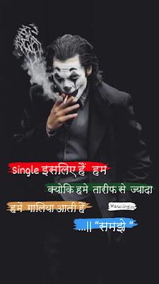 attitude ghamand shayari