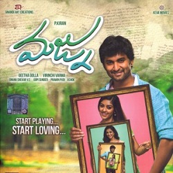 Majnu Songs Free Download Nani, Anu Immanuel, Gopi Sunder Majnu 2016 mp3 songs download, 128Kbps, High Quality, HQ Songs, Lyrics, Free Download