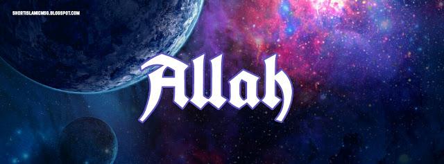 beautiful allah images