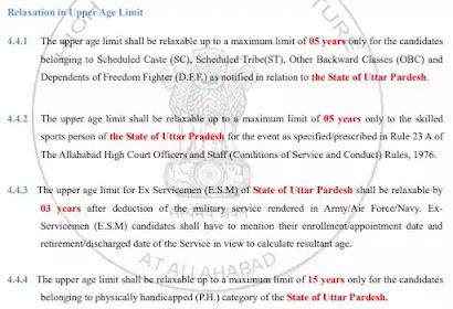 High Court Of Judicature At Allahabad Recruitment 2021