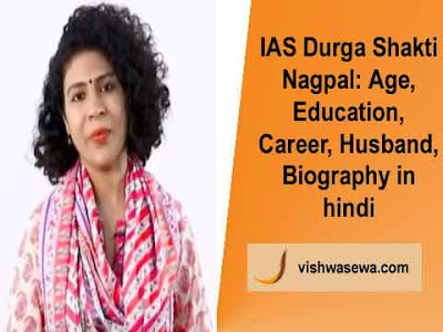 Durga Shakti Nagpal: Age, Education, Career, Biography