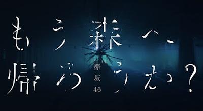 Keyakizaka46 - Mou Mori e Kaerou ka.jpg