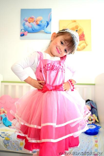 Barbie Carnival