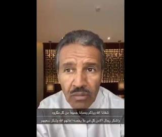 بالفيديو الفنان السعودي خالد عبد الرحمن يكشف سبب مخالفة قرار منع التجول