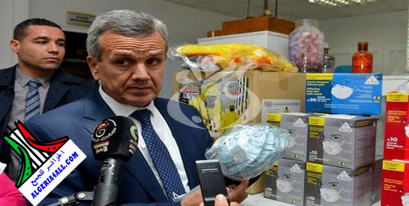 وزير الصحة والسكان واصلاح المستشفيات