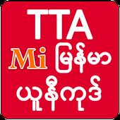 TTA Mi Myanmar Unicode Font App