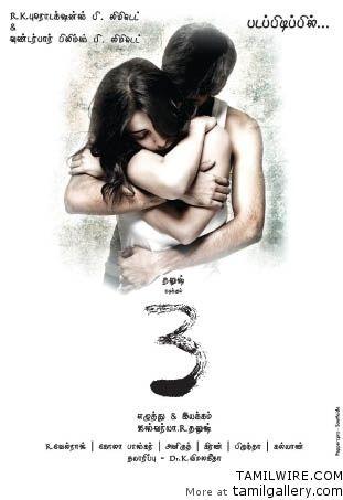 3 / Moonu (2012) ταινιες online seires xrysoi greek subs