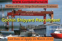 Cochin Shipyard Limited Recruitment 2018-Ship Draftsman Trainee