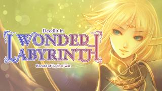 سجل حرب Lodoss: Deedlit in Wonder Labyrinth يضيف المرحلتين 3 و 4 في 19 يناير