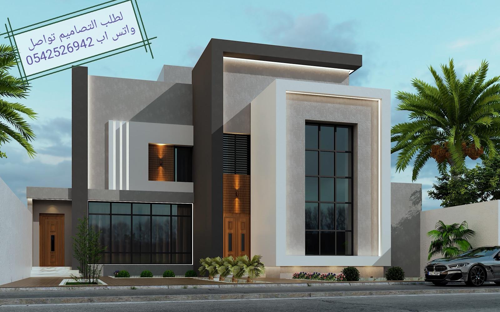 تصميم واجهة منزل مودرن في السعودية القصيم بريدة