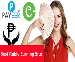 Best Ruble Earning Site