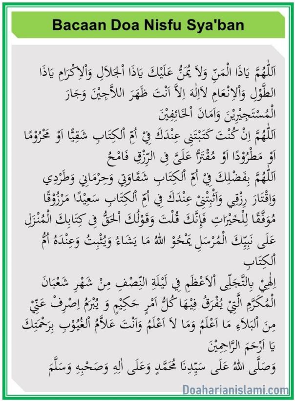 Bacaan Niat, Doa dan Tata Cara Sholat Nisfu Sya'ban Lengkap!