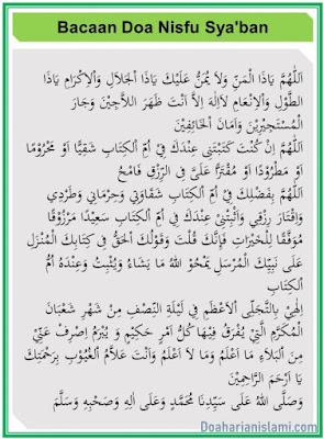 Bacaan doa nisfu sya'ban