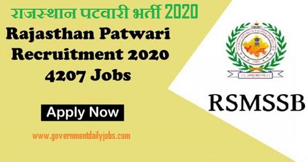Rajasthan Patwari Vacancy 2020 Bharti