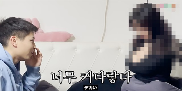 개그우먼 이세영, 가슴수술 고백 후 남자친구 반응