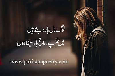 Poetry for Lover