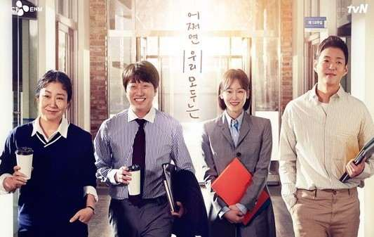 Download Drama Korea Black Dog Batch Sub Indo