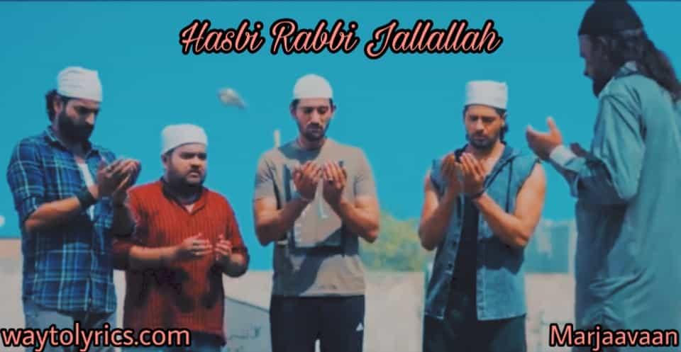 Hasbi Rabbi Naat Lyrics - Altamash Faridi | Marjaavaan movie song