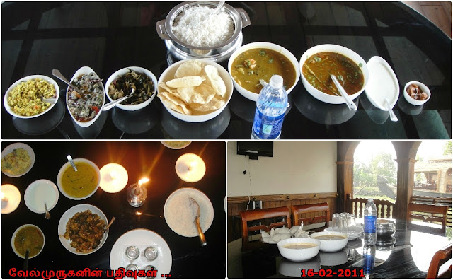 Kerala backwaters Tourism Fresh Food