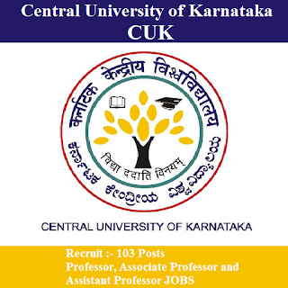 Karnataka Central University Answer Key, Answer Key, cuk logo
