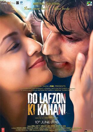 Do Lafzon Ki Kahani 2016 Full Hindi Movie Download HDRip 720p