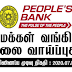 Vacancy In Pepole's Bank  Post Of - Chief Internal Auditor