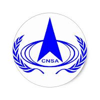 CNSA Logo