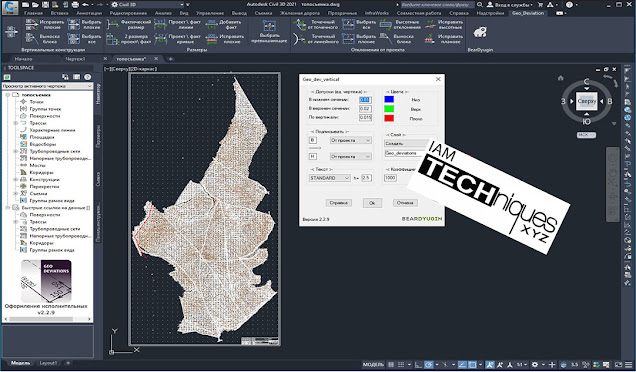 BearDyugin Geo Deviations v2.2.9